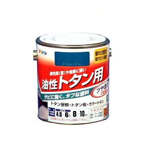 アサヒペン 油性トタン用 銀 (全6色) [1.8L] アルミニウムペイント