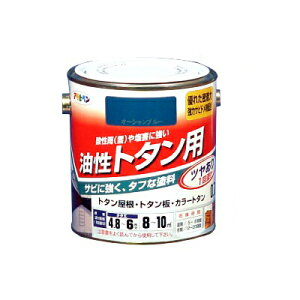 アサヒペン 油性トタン用 銀 (全6色) [0.7L] アルミニウムペイント
