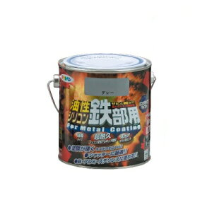 アサヒペン 油性シリコン鉄部用 ライトグレー (全18色) [1.6L] シリコン変性アルキド樹脂塗料