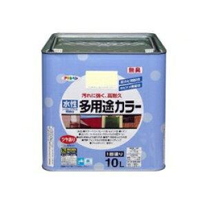 アサヒペン 水性多用途カラー [10L] アサヒペン・鉄部・屋根・木部・発泡スチロール・プラスチック・サビ止め・防サビ