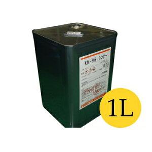 KM-96シンナー(MEK メチルエチルケトン 96% + MIBK メチルイソブチルケトン 4%)[1L] 大伸化学