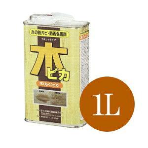 【送料無料】 木ピカ [1L] 木のカビ・染み・汚れを防ぎ、木目もきれいになる保護材!