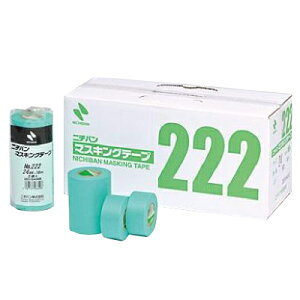 ニチバン マスキングテープNO.222 [15mm×18m] 1箱80巻入り 外装・内装・マスキング・養生・車両塗装・耐熱・模型