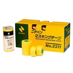 ニチバン マスキングテープNO.2311 [18mm×18m] 1箱70巻入り 外装・内装・マスキング・養生・車両塗装・耐熱・模型