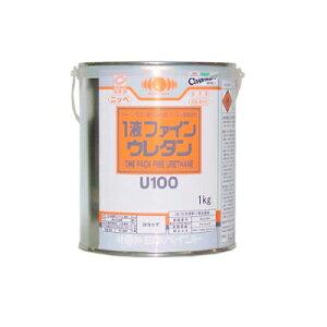 【弊社小分け商品】 ニッペ 1液ファインウレタンU100 JIS Z 9103 安全色 黒 N-15 [1kg] 日本ペイント 平成30年4月20日改正版