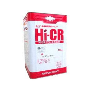 【送料無料】 ニッペ Hi-CRデラックスエコ2 ND-110 [16kg] ND色 日本ペイント