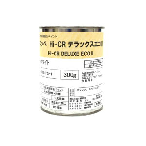 【弊社小分け商品】 ニッペ Hi-CRデラックスエコ2 ND-218 [300g] ND色 日本ペイント