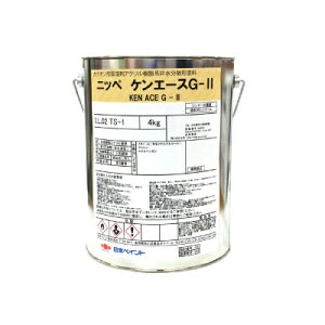 【弊社小分け商品】 ニッペ ケンエースG-2 ND-012 [4kg] 日本ペイント 淡彩色 つや消しND色
