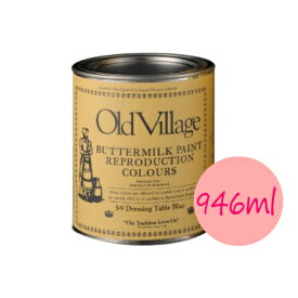 OLd ViLLage バターミルクペイント(水性) ButtermiLk Paint ワイスチェストブラック ツヤ消し [946ml] オールドビレッジ・自然塗料・家具・壁・壁紙・絵付け