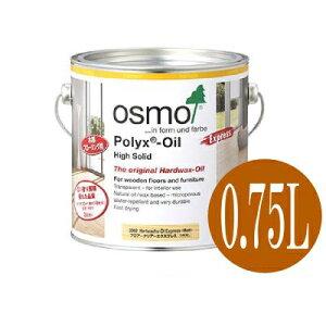 オスモカラー #3332 フロアクリアーエクスプレス 透明2〜3分ツヤ有 [0.75L] osmo
