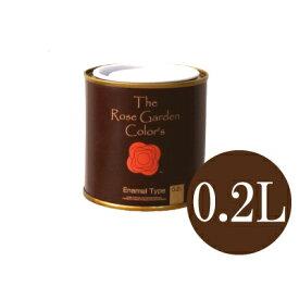 The Rose Garden CoLor's ローズガーデンカラーズ 001アルバートル [0.2L] ニッペホーム 水性塗料 ガーデニング用塗料 シルク調微光沢 木部用 鉄部用 耐水性 耐候性