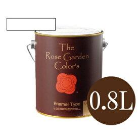 ●The Rose Garden CoLor's ローズガーデンカラーズ 001アルバートル [0.8L] ニッペホーム・水性塗料・ペンキ・木部用
