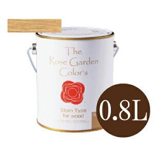●The Rose Garden CoLor's ローズガーデンカラーズ 01エラーブル [0.8L] ニッペホーム・水性塗料・ペンキ・木部用