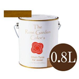 ●The Rose Garden CoLor's ローズガーデンカラーズ 06シェヌ [0.8L] ニッペホーム・水性塗料・ペンキ・木部用