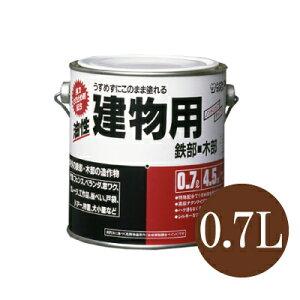 サンデーペイント 油性建物用 ミルキーホワイト(全14色) [0.7L] 合成樹脂塗料