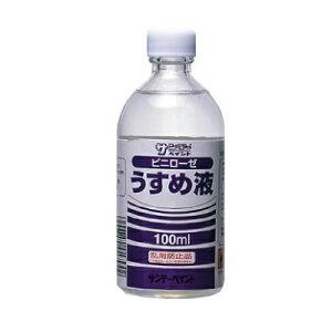 サンデーペイント ビニローゼうすめ液 [100ml] SUNDAY PAINT ビニローゼシンナー 専用シンナー うすめ液 薄め液 洗浄液 洗浄剤 洗い液