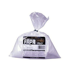サンデーペイント FRP用ポリベストパテ用基材(タルク) [1kg] サンデーペイント・FRP・補修・作成・加工・FRP用ポリエステル樹脂