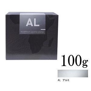 ニッペホーム VeroMetal ヴェロメタル D.I.Yキット AL アルミ [100g] 塗る金属