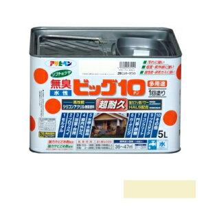 アサヒペン [無臭]水性ビッグ10 多用途 ソフトなツヤ アイボリー 5L [水性多用途塗料]