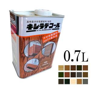キシラデコール [0.7L] XyLadecor 大阪ガスケミカル