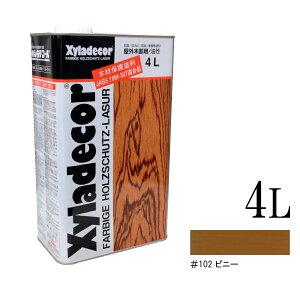 ☆期間限定☆ベロ付き(塗料缶の注ぎ口用具)キシラデコール 102ピニー [4L] XyLadecor 大阪ガスケミカル