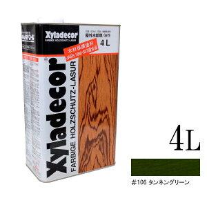 ☆期間限定☆ベロ付き(塗料缶の注ぎ口用具) キシラデコール 106タンネングリーン [4L] XyLadecor 大阪ガスケミカル