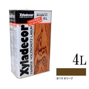 ☆期間限定☆ベロ付き(塗料缶の注ぎ口用具) キシラデコール 110オリーブ [4L] XyLadecor 大阪ガスケミカル