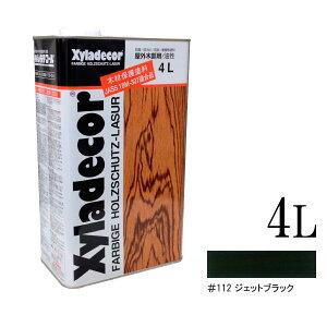 ☆期間限定☆ベロ付き(塗料缶の注ぎ口用具) キシラデコール 112ジェットブラック [4L] XyLadecor 大阪ガスケミカル