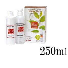リボス自然塗料 ホームワックスクリーナー GLANOS (グラノス) [250ml] (専用希釈ポンプ付き)