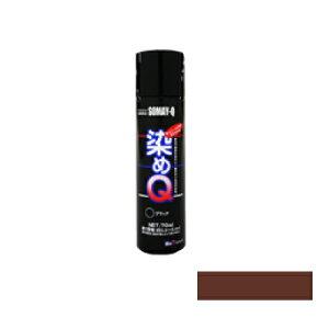 染めQエアゾール コーヒーブラウン [70ml] スプレー・皮革・合皮・レザー・紙・布・プラスチック
