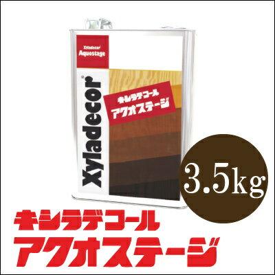 [L] キシラデコール アクオステージ 402 ピニー [3.5kg] XyLadecor 水性 屋外木部用 木材保護塗料