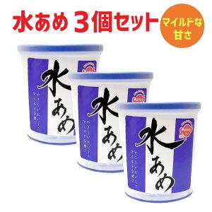 水あめ 1kg ×3個 みずあめ 水飴 砂糖 水飴 製菓 製パン 飴 大学イモ 佃煮 調味料 合計3キロ
