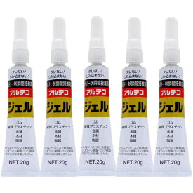 瞬間接着剤 アルテコジェル 20g 5本セット 液だれしないジェル状の業務用瞬間接着剤