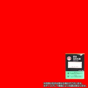【送料無料】 食用色素 赤色102号 500g ニューコクシン 食紅