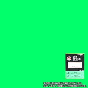 【送料無料】 食用色素 緑 メロングリーンT 500g 食紅
