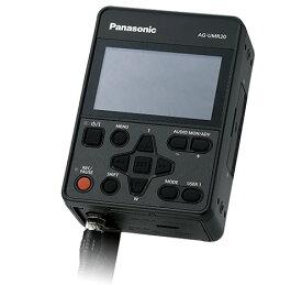 メモリーカード・ポータブルレコーダー Panasonic AG-UMR20