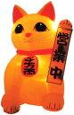 ★ショップイルミネーション★エアディスプレイ 招き猫(Lサイズ)