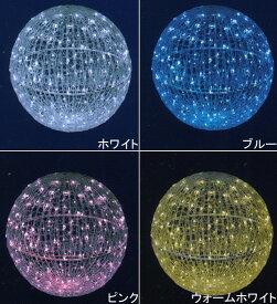 ★クリスマスイルミネーション★LEDクリスタルグローボールLサイズ80cm(ホワイト、ブルー、ピンク、ウォームホワイト)