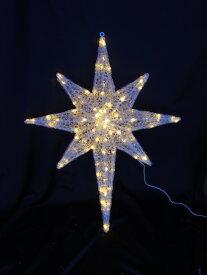 ★クリスマスイルミネーション★LEDスター 黄色LED100球 大きな3Dスターが輝きます!!