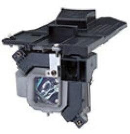 プロジェクター用交換ランプ NECディスプレイソリューションズ NP30LP(対応機種:NP-M352WSJD/NP-M402HJD/NP-M402WJD/NP-M402XJD)