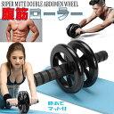 腹筋ローラー アブローラー 筋トレ 膝を保護するマット付き 筋肉 腕 トレーニング エクササイズ 上半身 ダイエット 器具