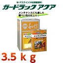 【2缶以上で送料無料 沖縄・離島は除きます】 和信化学 ガードラック アクア 各色 3.5kg