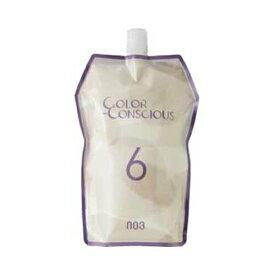 ナンバースリー カラーコンシャス OX6.0 1200ml(2剤)