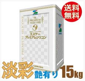 【エスケープレミアムシリコン】淡彩 艶有 15kg