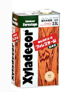 【キシラデコール フォレステージ 3.5L】大阪ガスケミカル株式会社 ウッドデッキ ログハウス 木部塗装