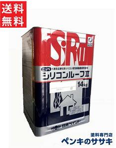 【送料無料】 ニッペ シリコンルーフ2 アイボリー 14kg
