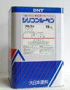 期間限定送料無料【シリコンルーベンアルファ】15kg緑・青・赤系色