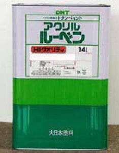 アクリル樹脂 トタン屋根用ペイント【アクリルルーベン】14Lブラウン系