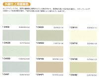 【ハイパーユメロック】淡彩主剤13.5kgロックペイント株式会社
