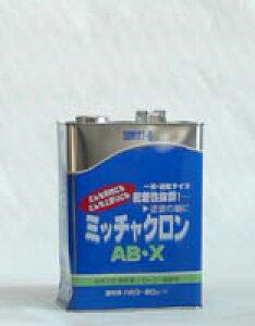 強力密着剤【ミッチャクロンAB-X】3.7L